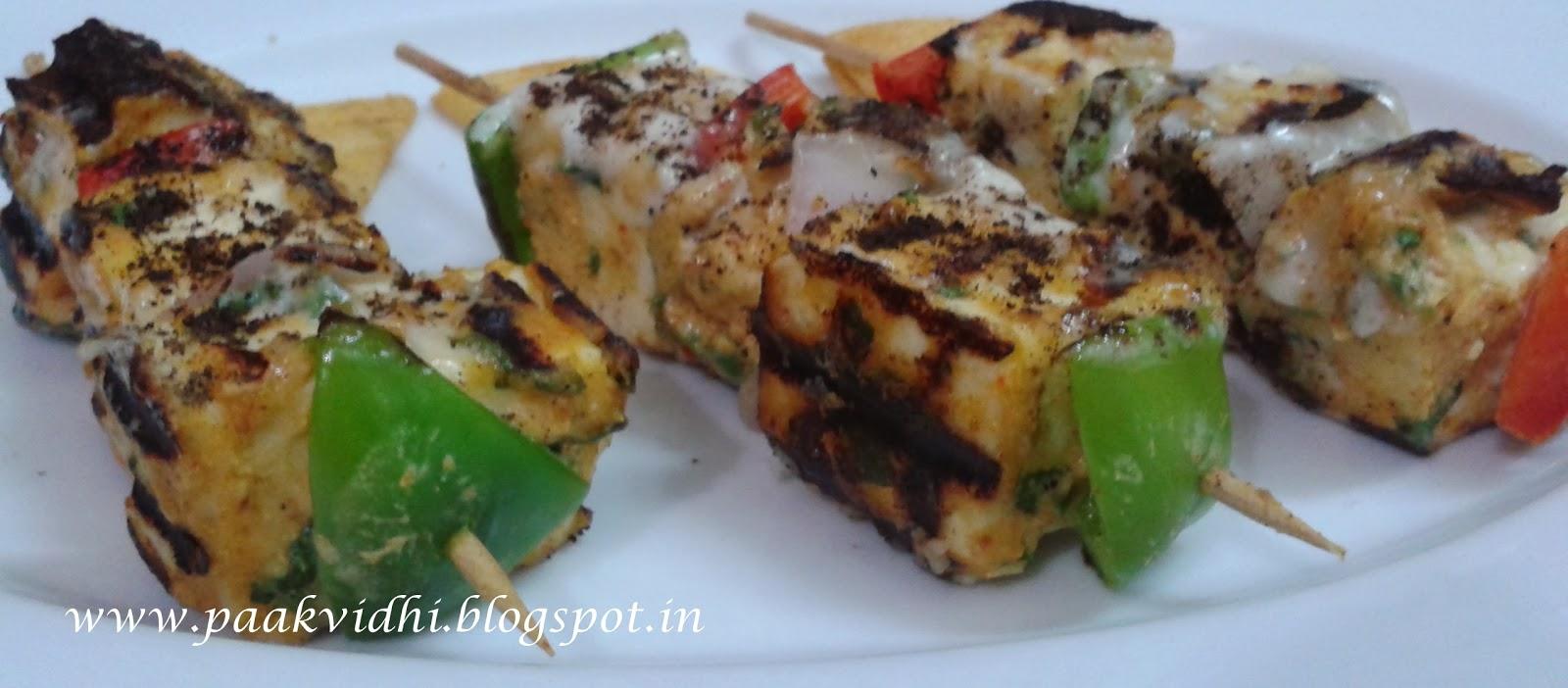 http://paakvidhi.blogspot.in/2014/02/cheese-tikka-paneer-tikka.html