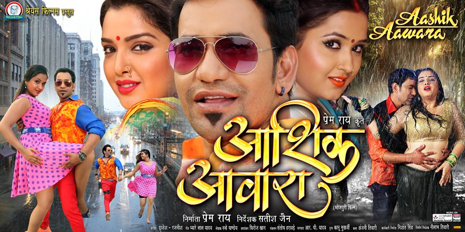 Dinesh lal yadav 'Nirahu' and Aprapali Dubey, Kajal Raghwani, Sanjay Pandey upcoming 2016 movie Aashiq Aawara poster, actress name, news, songs HD Photos