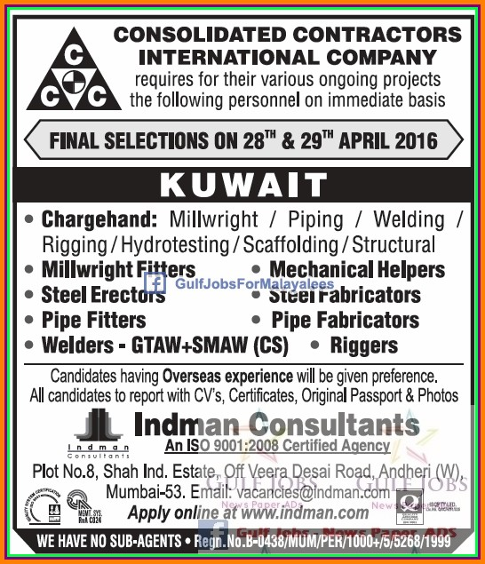 Consolidated contractors International Company Jobs for Kuwait