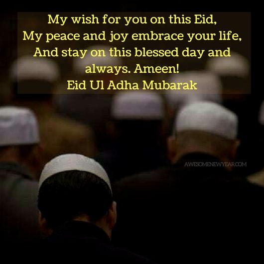 Eid-Ul-Adha-Mubarak