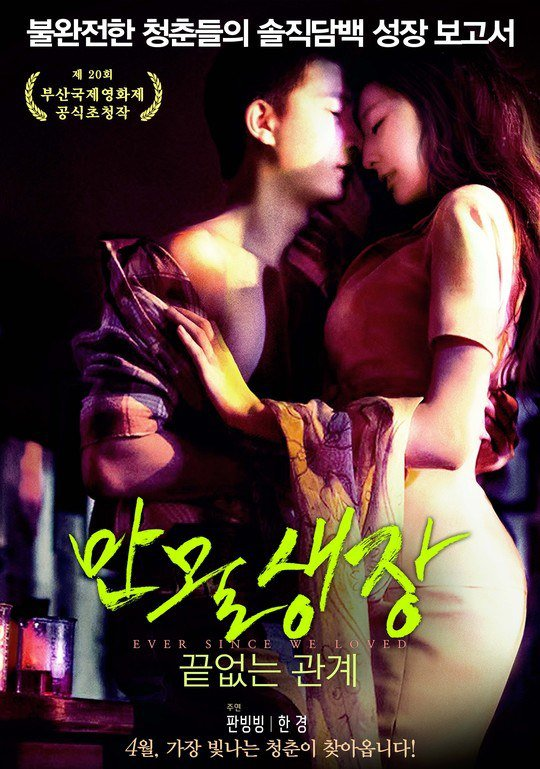 "Hangeng/Hankyung (Ex-Super Junior) >> Album ""Wild Cursive"" - Página 3 201603261240031110_1"
