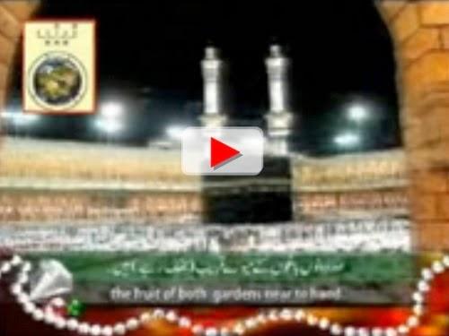 Menggetarkan, Video Surat Ar Rahman Ini Telah Ditonton 27 ...