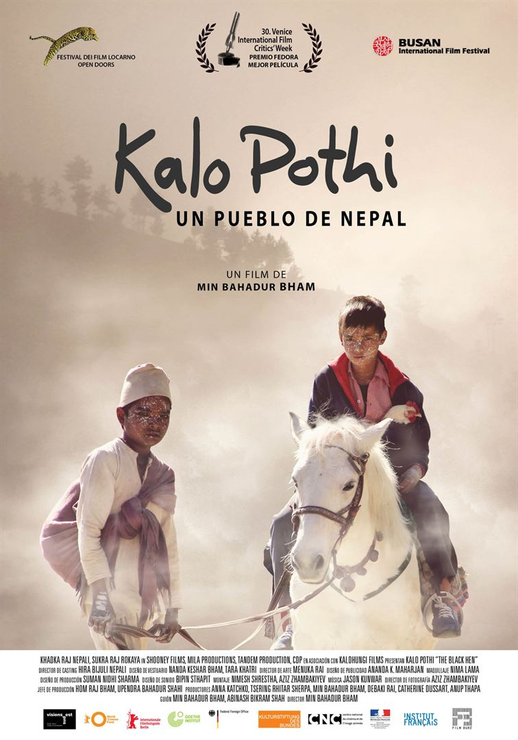 ver Kalo Pothi 2017