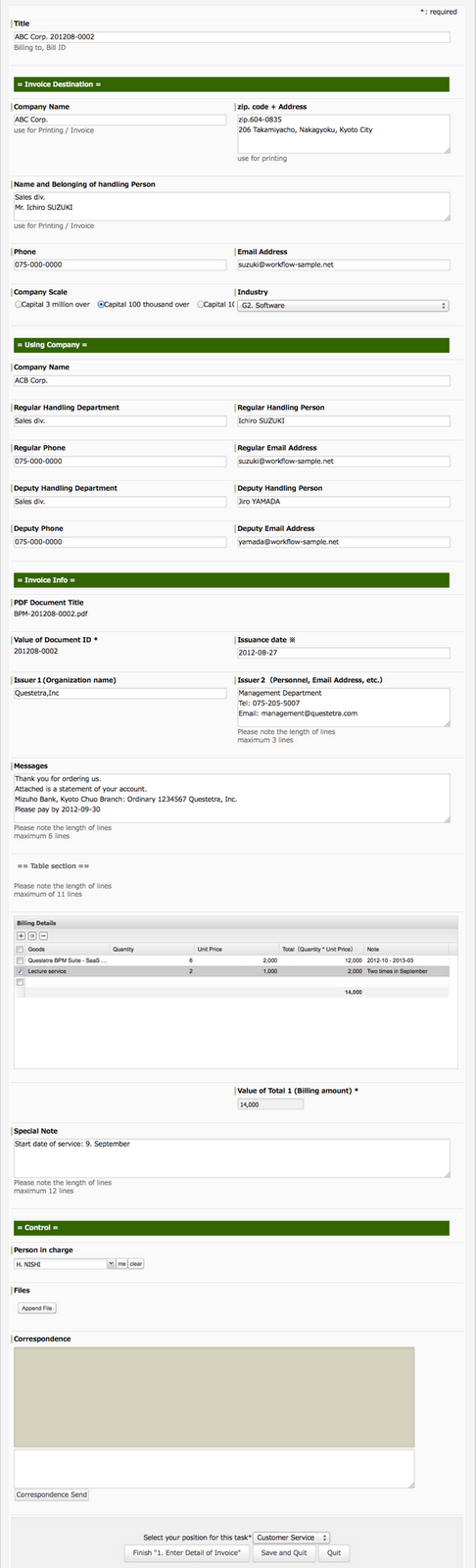 workflow sample automate creating pdf invoice labour saving on data input thoroughly