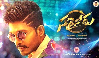 blockbuster lyrics from sarainodu