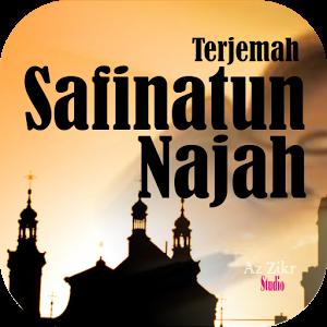 Puasa Ramadhan dan Zakat