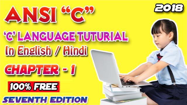 C LANGUAGE TUTORIAL FOR BEGINNERS