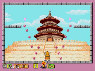 【MD】抓鬼大師(Ghost Hunter)繁體中文版,類似街機魔鬼氣球遊戲!