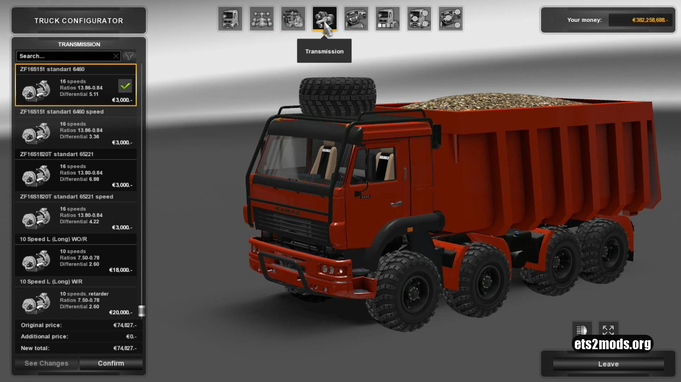 Kamaz 8×8 chassis Monster standalone truck [1.27]