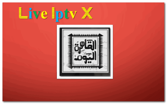 AlQaheraAlYoum  tv shows addon