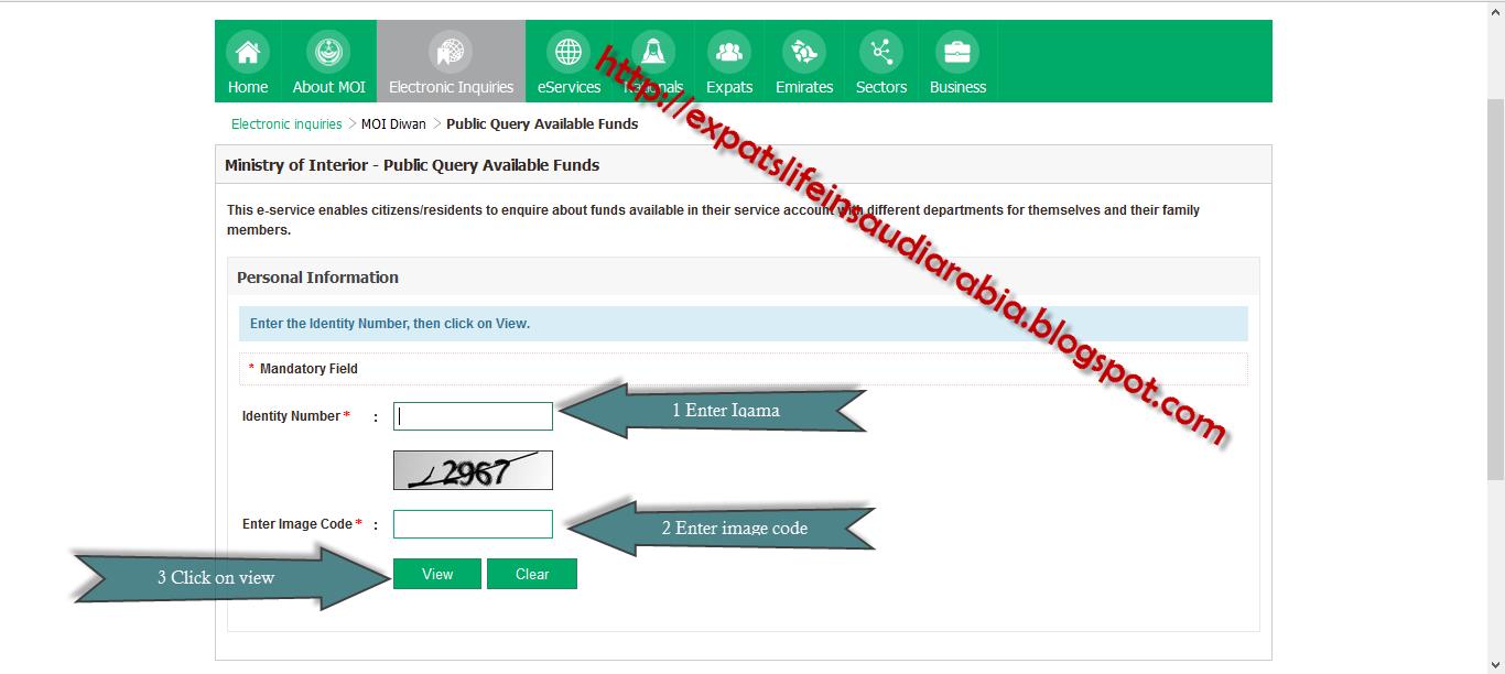 How to check Iqama haroob status through MOI/Absher account