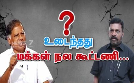 G. Ramakrishnan interview on diversion in MNK