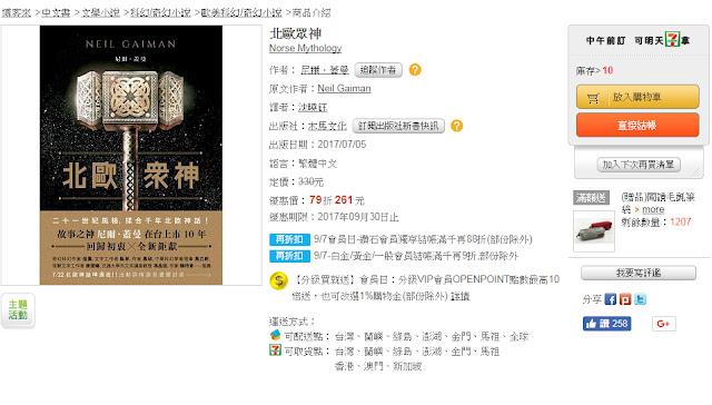 http://www.books.com.tw/exep/assp.php/lai92007/products/0010756585?utm_source=lai92007&utm_medium=ap-books&utm_content=recommend&utm_campaign=ap-201709