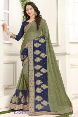 Krisha Fashion By Sonal Saree