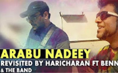 Arabu Naadey – Cover song by Haricharan
