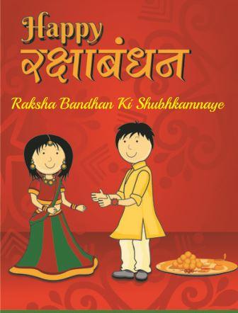 Happy Raksha Bandhan for Sister HD