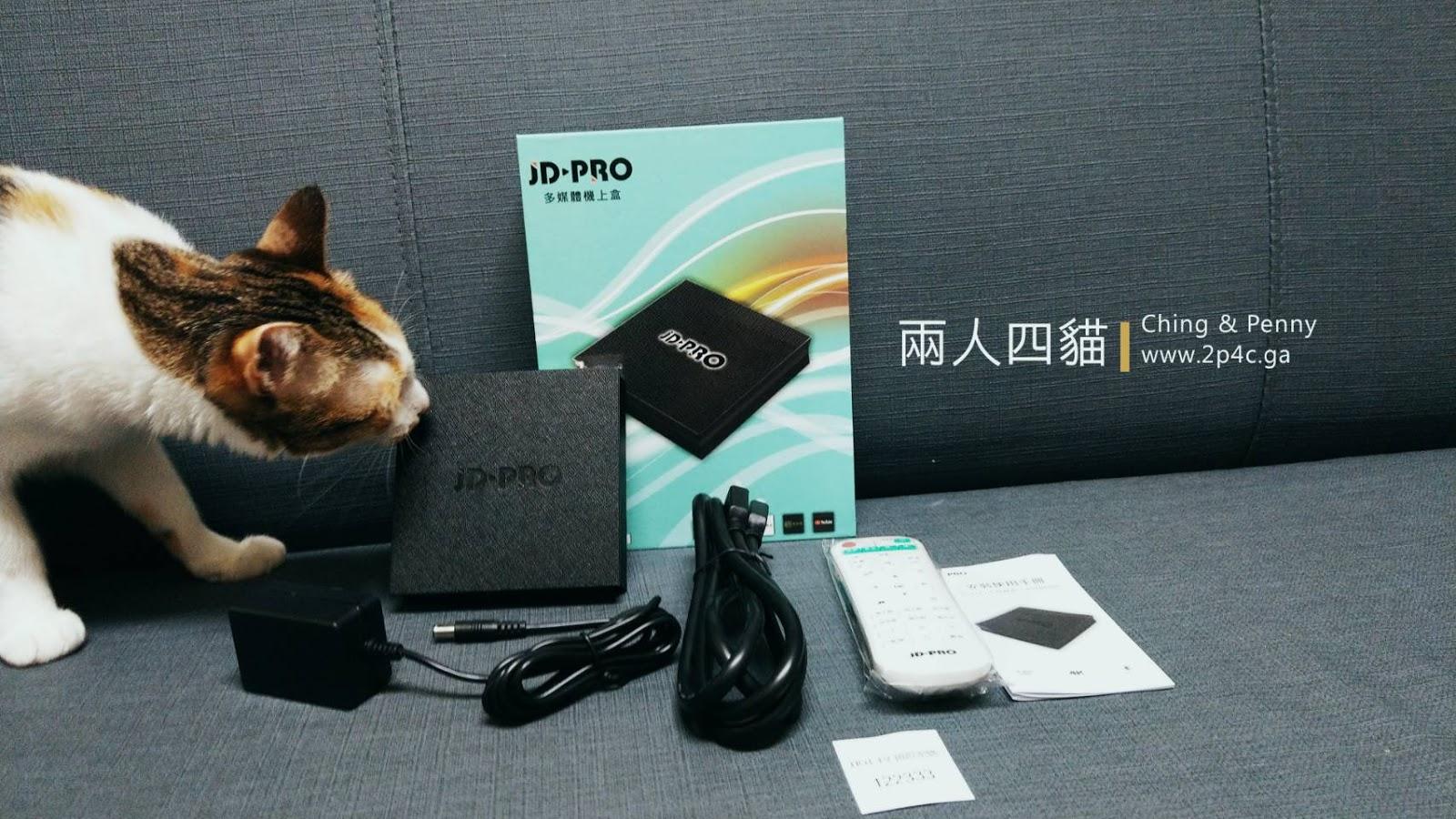 【3C|機上盒】家庭一定要有的追劇神器!JD-PRO雲寶盒 數位機上盒開箱