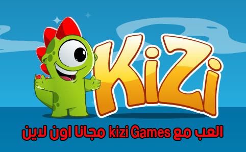 العب-مع-kizi-Games-مجانا-اون-لاين