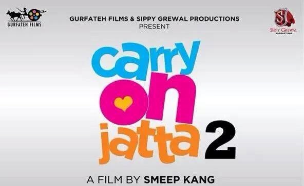 Complete cast and crew of Carry On Jatta 2  (2016) bollywood hindi movie wiki, poster, Trailer, music list - Gippy Grewal and Gurpreet Ghuggi, Movie release date 29 July 2016