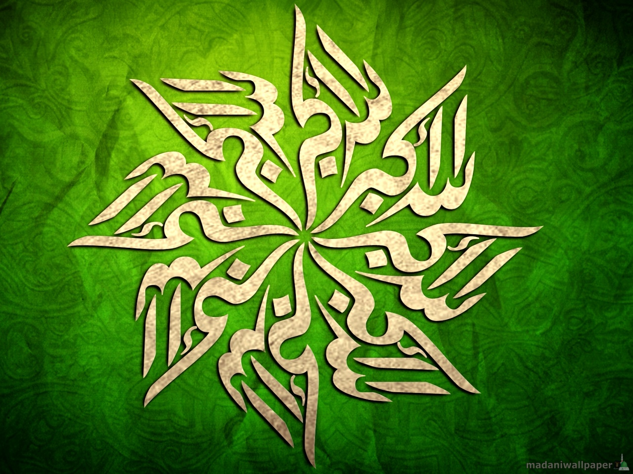 Islamic Calligraphy Allahu Akbar. Means Allah Is Great