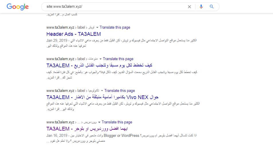موقع و مدونة ta3alem