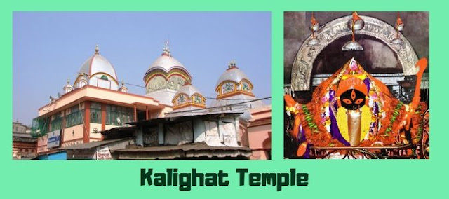 kalighat temple tour