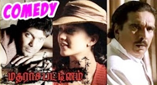 Madrasapattinam Tamil Movie Comedy Scenes | Arya | Amy Jackson | Cochin Haneefa | Sathish | Jeeva