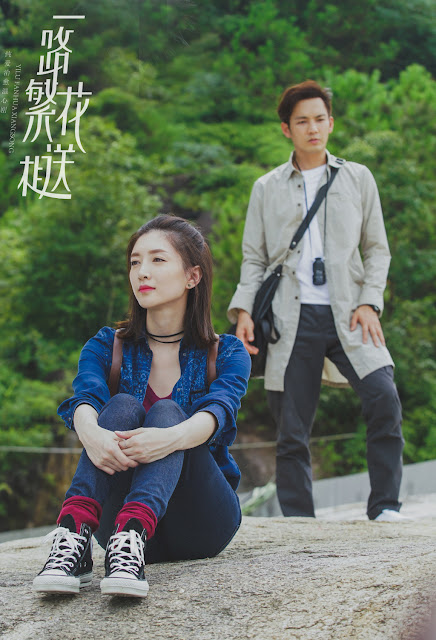 Memories of Love C-drama ratings