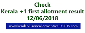 Check Plus one first allotment result 2018 - HSCAP Kerala