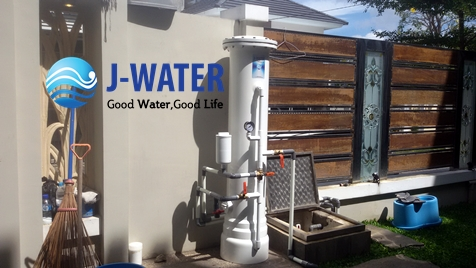 filter saringan air sidoarjo