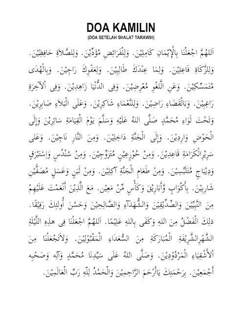 Doa Kamilin - Setelah Shalat Tarawih