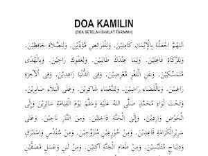 Doa Kamilin, Dibaca Setelah Shalat Tarawih