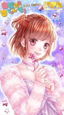 Furuya-sensei wa An-chan no Mono de Kasumi Yuko