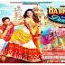 Badri Ki Dulhania / बद्री की दुल्हनियां, दुल्हनियां /  Holi Song