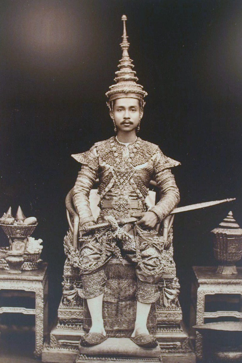 """The Esoteric Curiosa: """" Burning The King!"""" Siam's"""