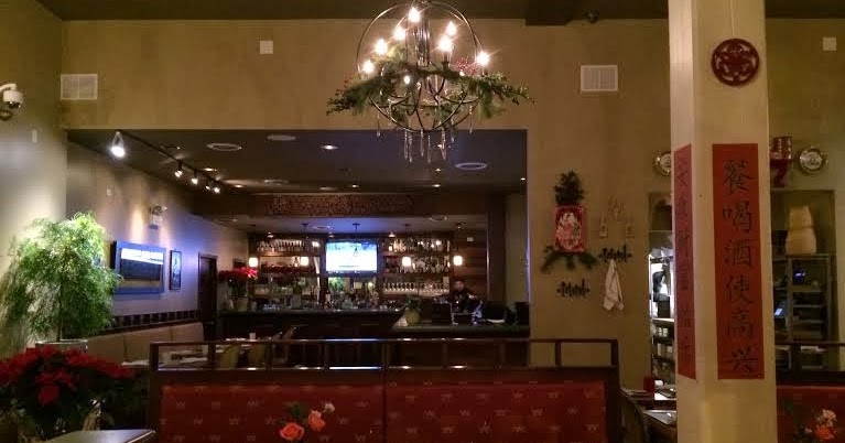 Sloopin - A South Loop Blog: Asian Outpost Review: Not ...