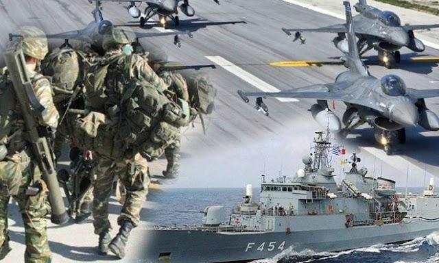 Οι Ένοπλες Δυνάμεις ως Παράγων Εθνικής Ισχύος της Χώρας