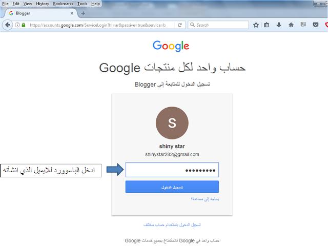 كيفية عمل موقع مجانى .com باللغة العربية