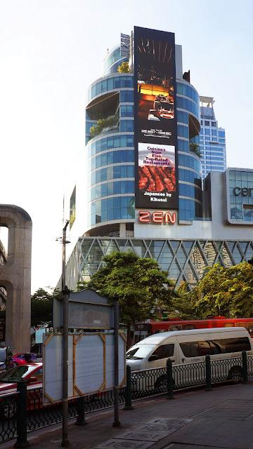 Изображение высотного здания в городе Бангкок
