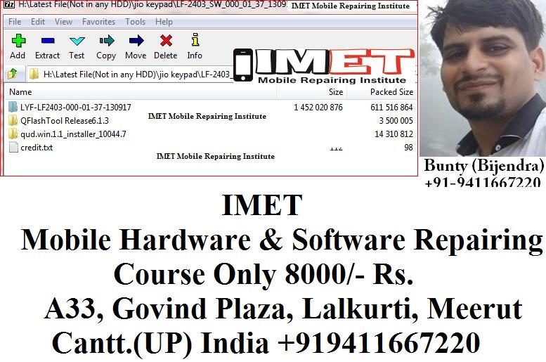 LYF Jio LF 2403 Flash File (Stock ROM) - IMET Mobile