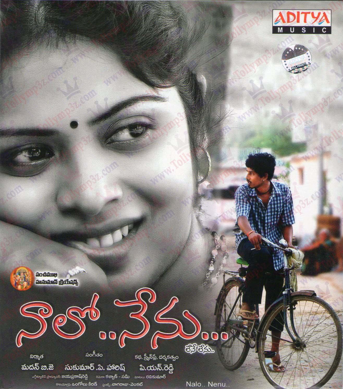 Telugu movie mp3 songs free download.