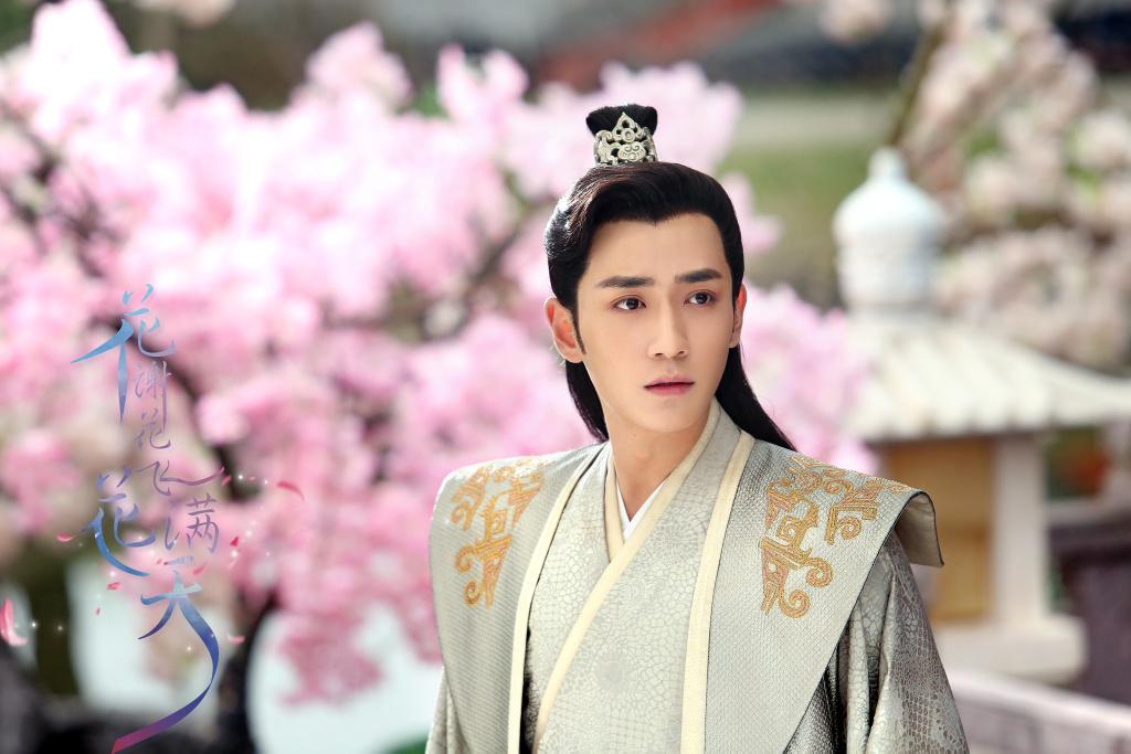 Zhu Yi nude 166