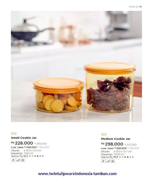 Small, Medium Cookie Jar