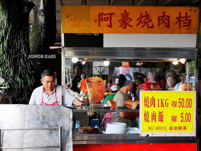 Ah Hou Roast Meat. One of the Best Ipoh Roast Meat Stalls 阿豪烧肉档