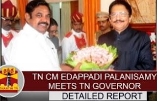 DETAILED REPORT about TN CM Edappadi Palanisamy meeting TN Governor