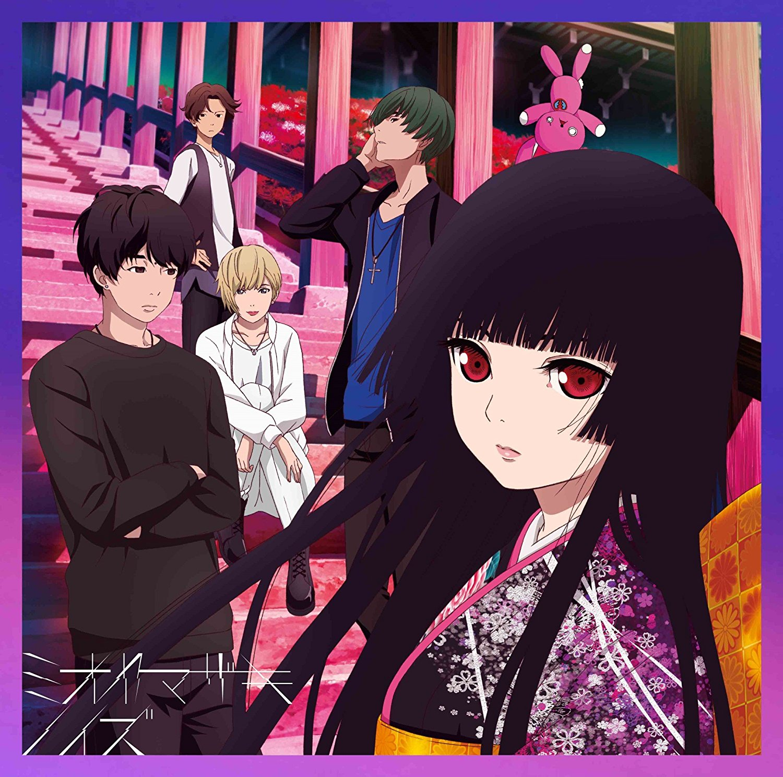 Download Lagu Ost. Jigoku Shoujo: Yoi no Togi Terbaru