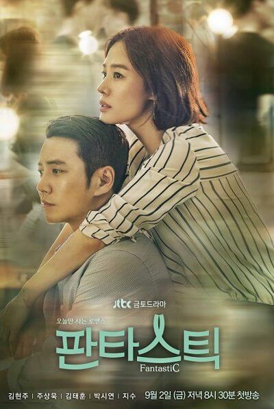 Drama Korea Fantastic (2016)