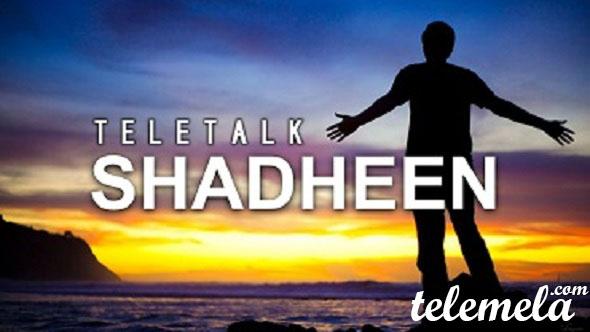 teletalk shadheen prepaid package