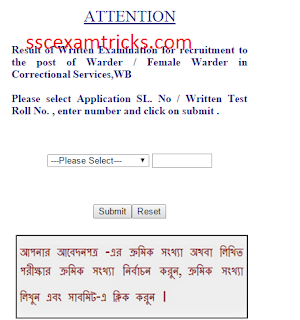 WB Police Warder Male/ Female Result 2015