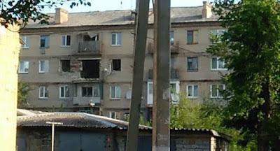 В результате обстрела Красногоровки ранены 8 жителей